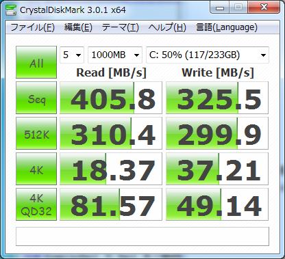 Intel510ssd.png